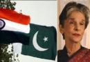 भारतात राहून, घराच्या बाल्कनीत भारत-पाकिस्तान दोन्ही झेंडे लावणारी, मोहम्मद जीनांची मुलगी