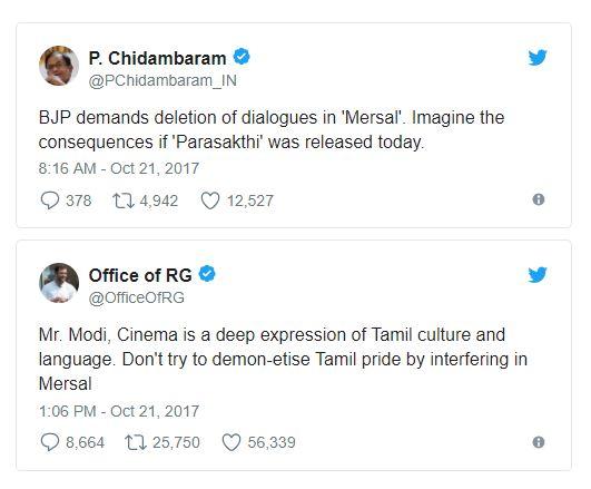 mersal gst dialogue chadambaram rahul gandhi tweets inmarathi