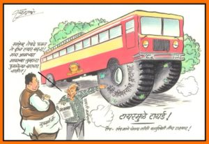 mns-cartoon-inmarathi01
