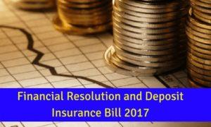 FRDI Bill 2017-inmarathi