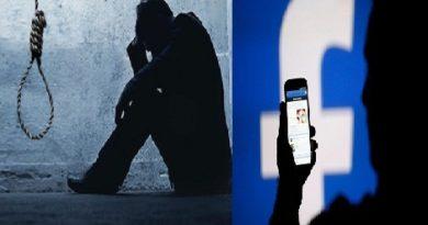 Facebook Artificial Intelligence.Inmarathi3
