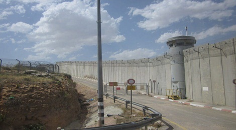 Israeli West bank barrier.Inmarathi1