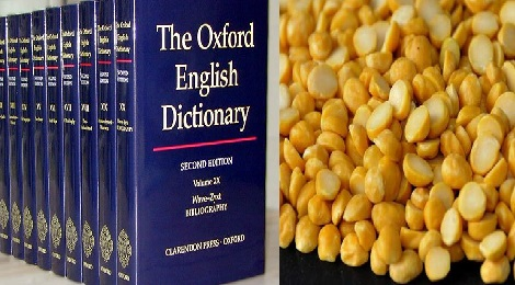 Oxford dictionary add new words.Inmarathi00