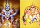 महादेवाने का दिले एका चोराला 'धन देवता' होण्याचे वरदान?