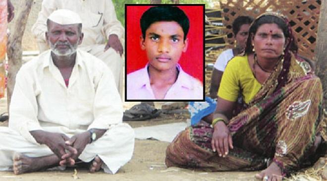 nitin age murder inmarathi