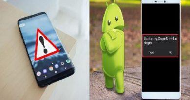 एका छोट्याश्या चुकीनेही तुमचा स्मार्टफोन हॅक होऊ शकतो ! सुरक्षित करायचाय? हे वाचा..