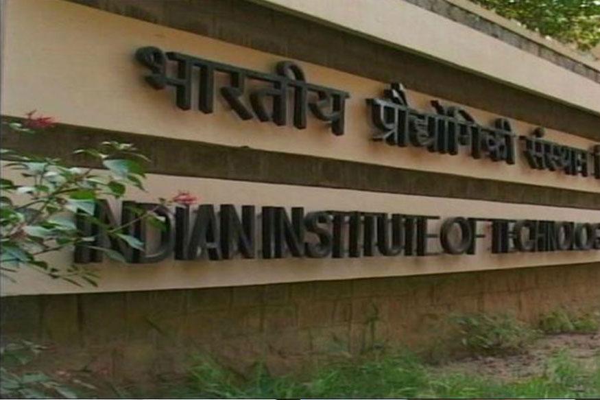 IIT_kanpur_inmarathi