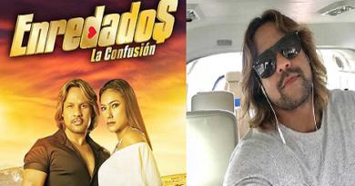 बॉलिवूडने नाकारलेला हा अभिनेता लॅटिन अमेरिकन सिनेमा गाजवतोय!