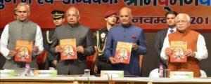 bhagavad_gita-inmarathi01