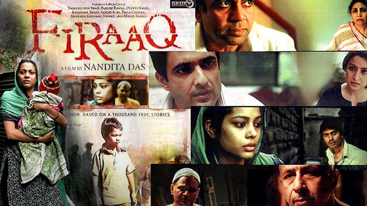 firaaq_movie_inmarathi