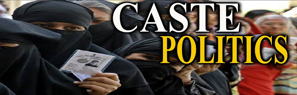 india-politics-journey-caste-inmarathi