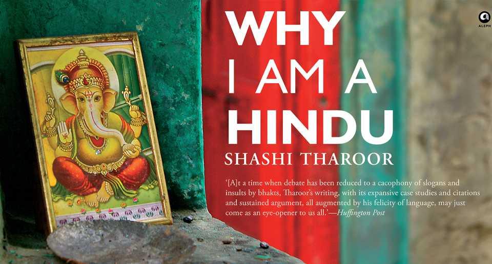 why_i_am_a_hindu_inmarathi