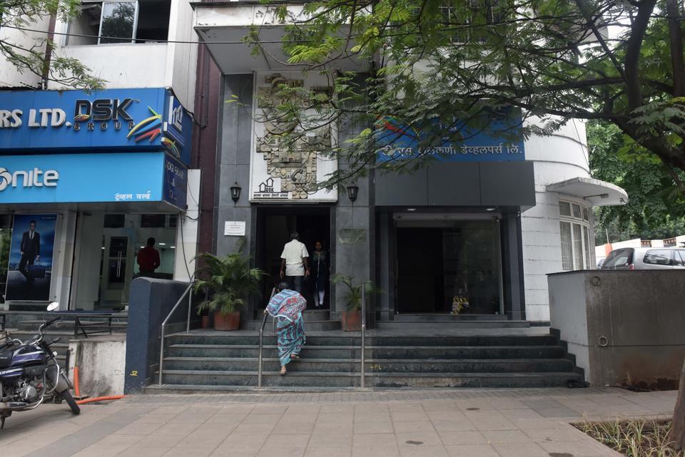 dsk-office-inmarathi