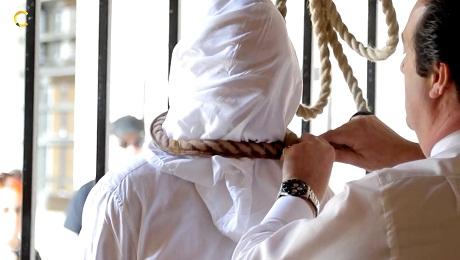 hanging-inmarathi
