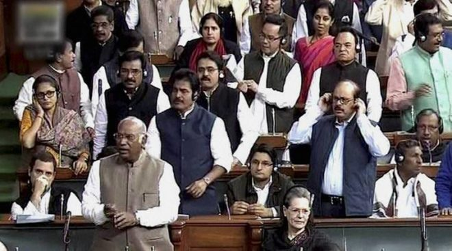 Winter session of Parliament