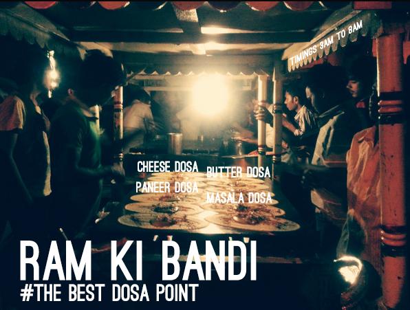 ram-ki-bandi-inmarathi
