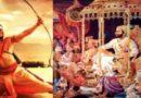 श्रीराम ते छत्रपती शिवाजी महाराज : अतिरेकी चिकित्सकांचा सूर्यावर डाग पहाण्याचा छंद