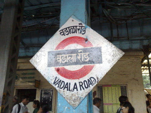 Wadala experiment stopped railway track crossing accidents.Inmarathi1