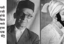 महाराजांचे अस्सल रेखाचित्र शोधून काढणारे भीष्माचार्य इतिहासकार: वासुदेव सीताराम बेंद्रे