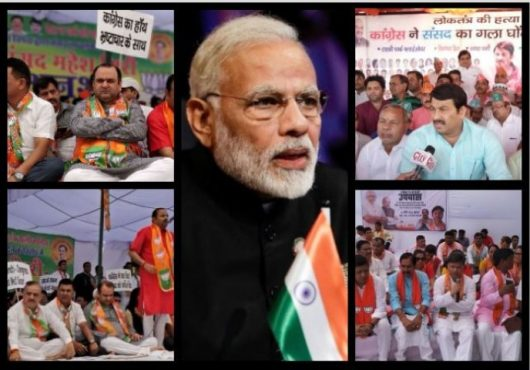 bjp-hunger-strike-inmarathi