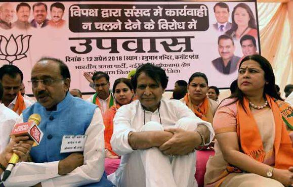 hunger-strike-inmarathi