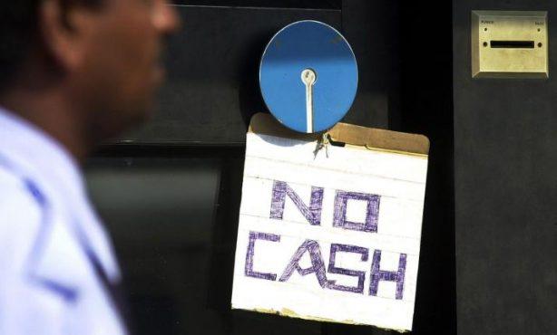 no cash-inmarathi