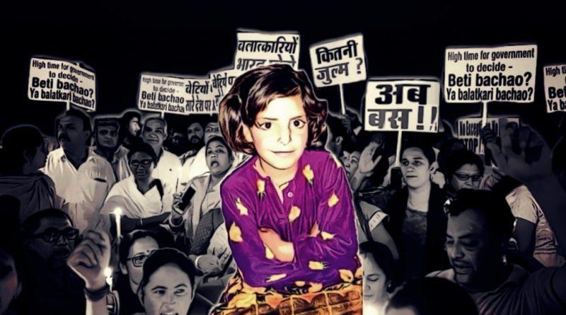 """असिफावरील """"शिस्तबद्ध"""" बलात्काराचा घटनाक्रम अंगावर काटा आणि डोक्यात चीड आणतो"""