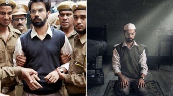 Omerta Movie Rajkumar Rao InMarathi
