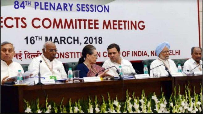 congress-plenary-session-inmarathi