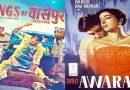 """हे आहेत """"कांन्स फिल्म फेस्टिवल""""मध्ये भारताचा डंका वाजवणारे भारतीय चित्रपट !"""