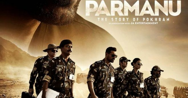 parmanu-film-inmarathi