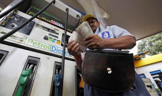 petrol-price-hike-inmarathi