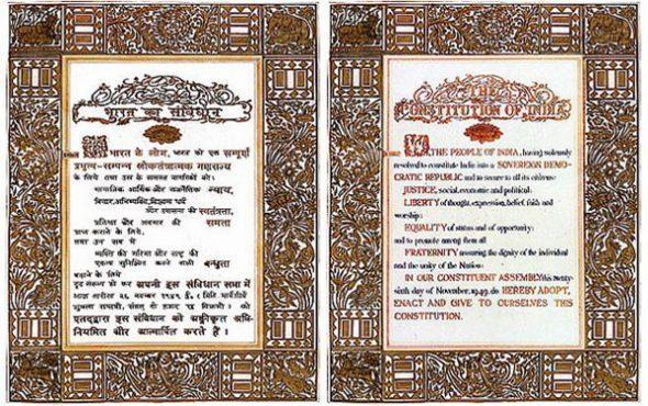 Constitution-of-India-inmarathi