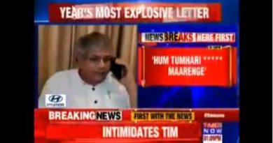 prakash ambedkar threatening times now reporter