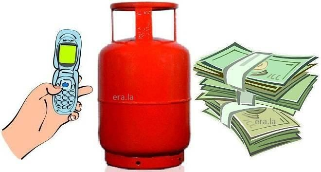 adhar lpg subsidy frustrating issues inmarathi