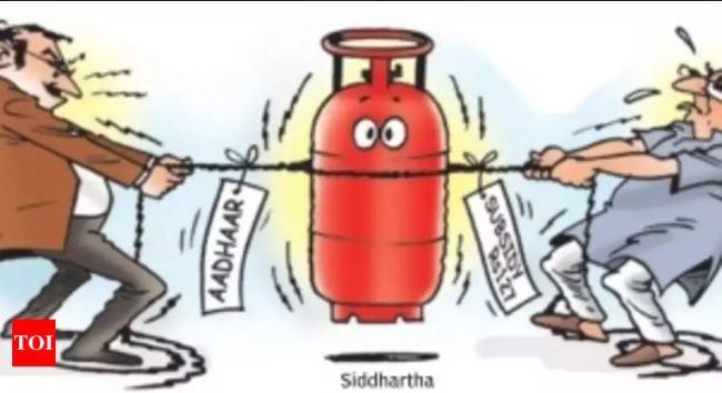 adhar lpg subsidy tussle inmarathi