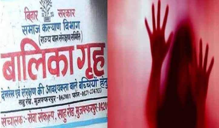 child-rape-inmarathi