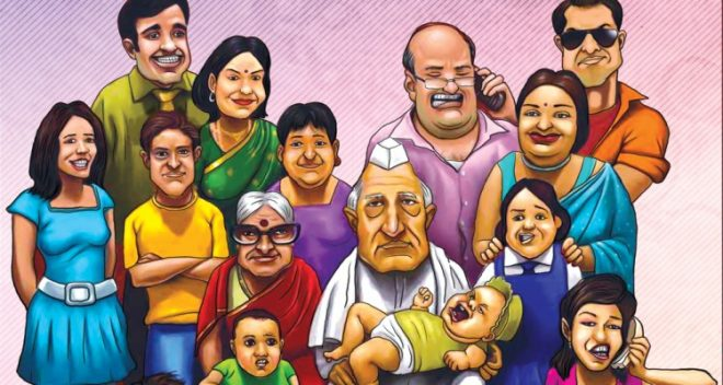 Indian-Joint-Family-inmarathi