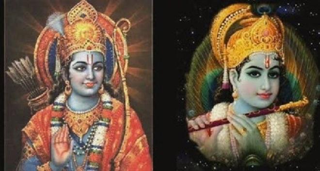 Lord-rama-inmarathi