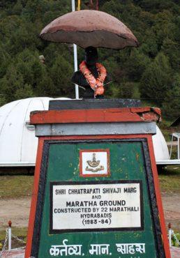 bumla-pass-inmarathi02