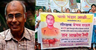 narendra dabholkar vaibhav raut support rally inmarathi