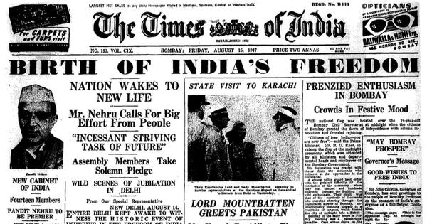 newspapers during indian freedom-inmarathi