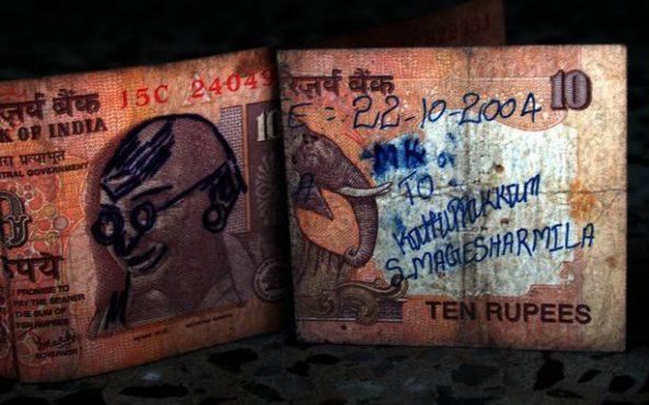 Mutilated note-inmarathi02