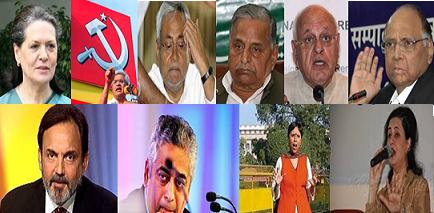 Secular-faces-inmarathi