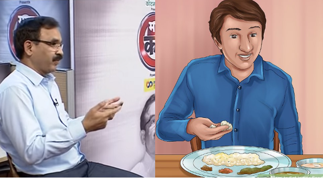 eating-two-times-inmarathi