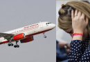 """विमानात """"केबिन प्रेशर"""" नियमित ठेवला नाही तर प्रवाशांच्या कान आणि नाकातून रक्त का येतं?"""