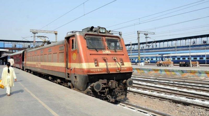 railway-gears-inmarathi