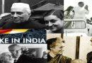 जवाहर-इंदिरा-राजीव-नरेंद्र : परराष्ट्र नीतीचा धाडस+चुकांनी रंगलेला भलामोठा आलेख