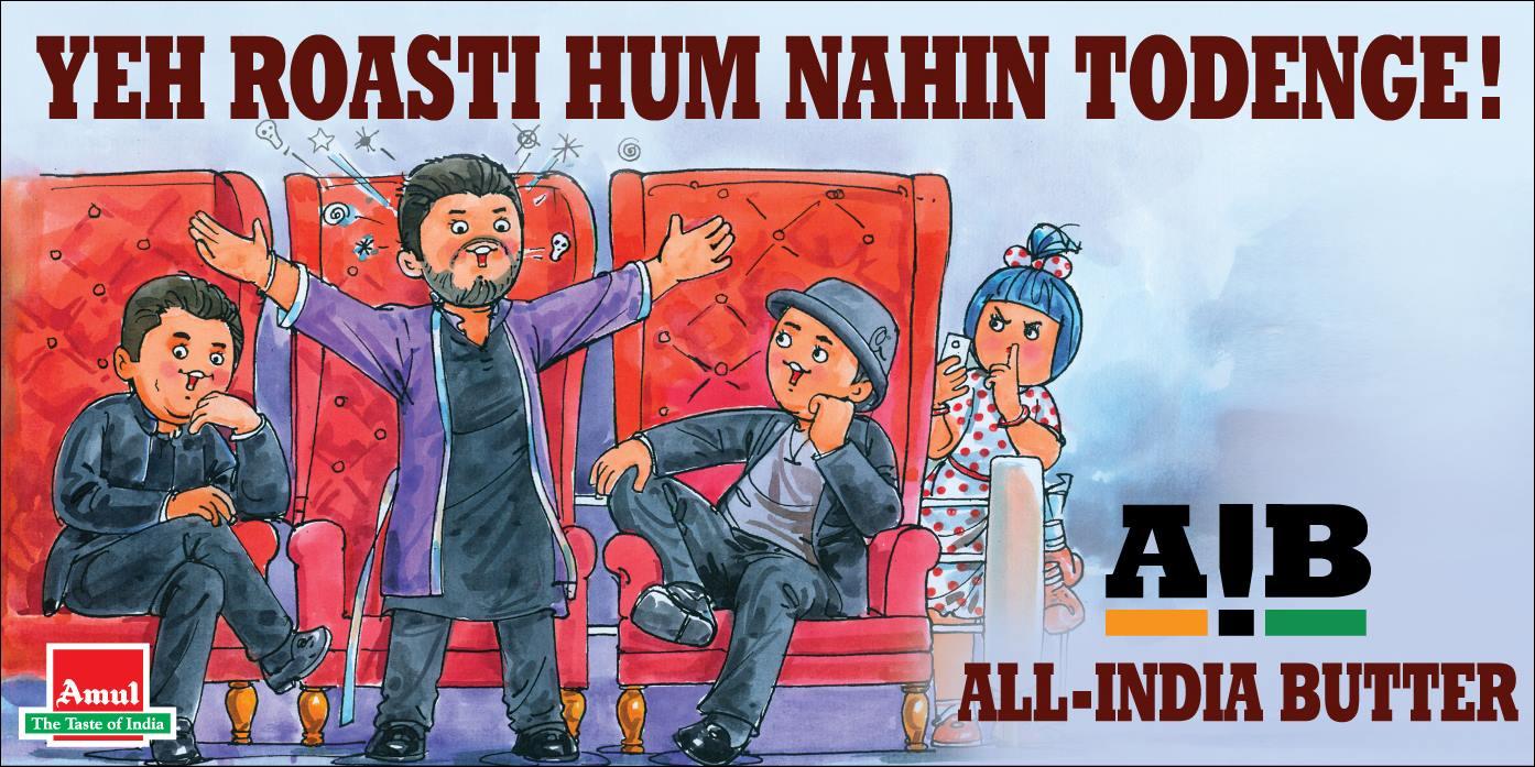 Amul03-AIB-ROAST-marathipizza