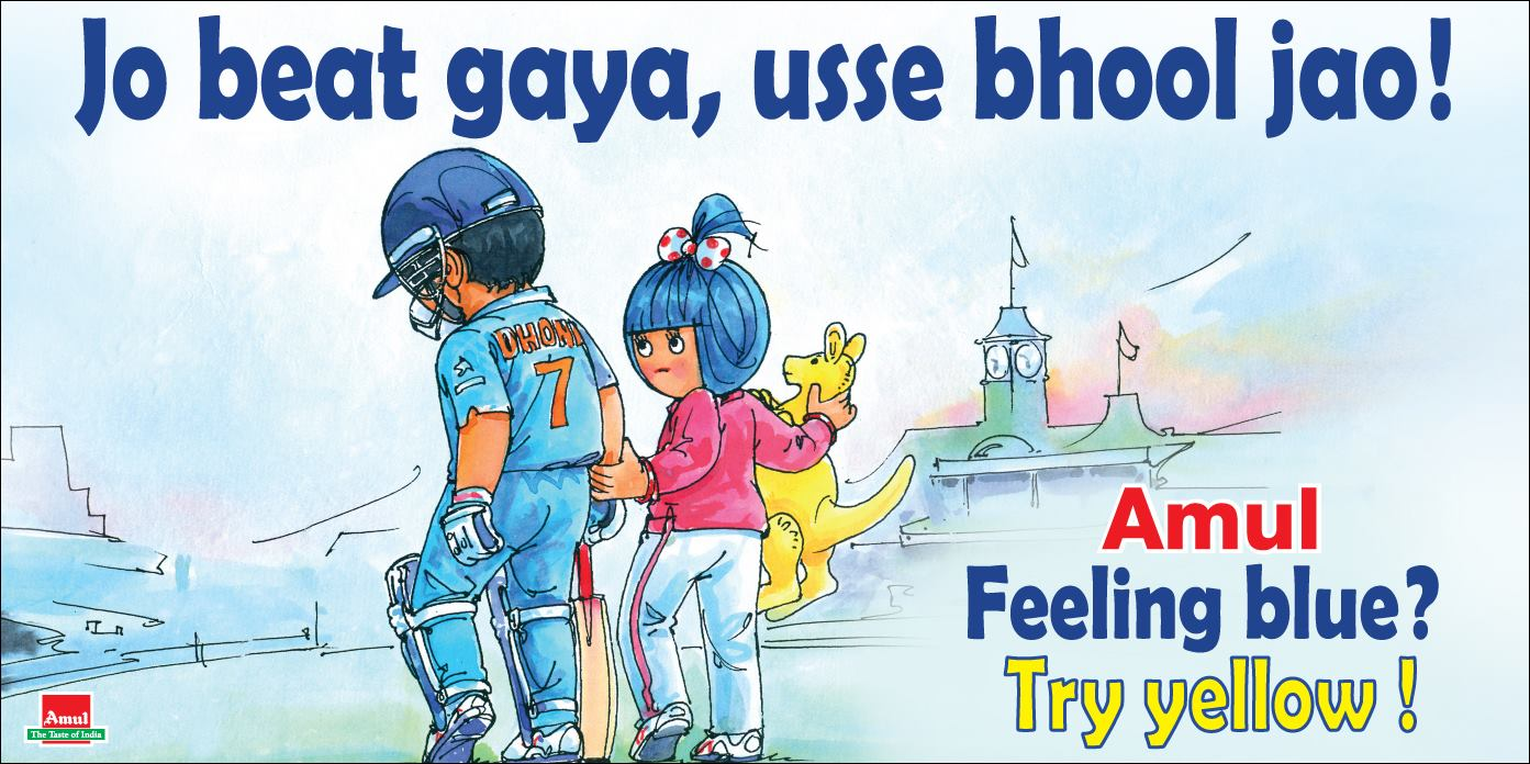 Amul05-India-loses-worldcup-marathipizza